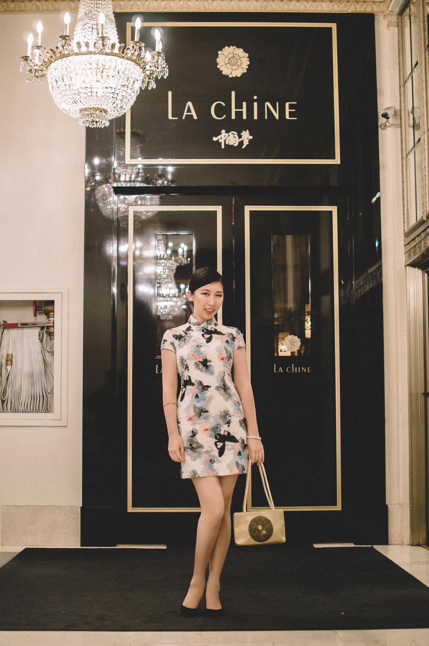 La Chine at Waldorf Astoria